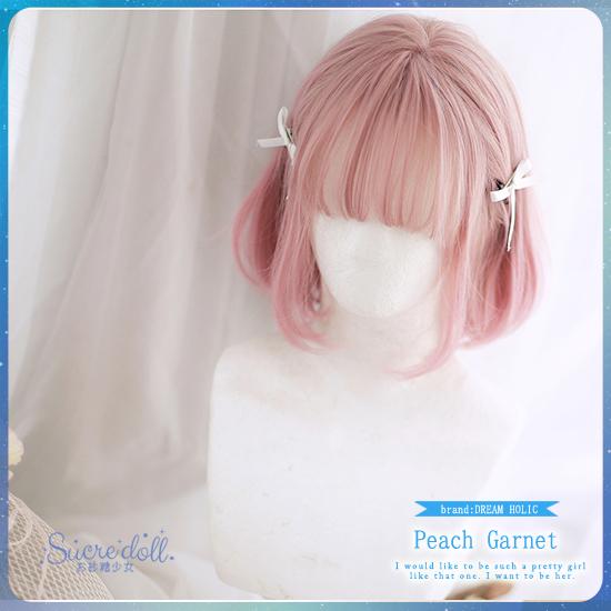 【DREAM HOLICウィッグ】Peach Garnet