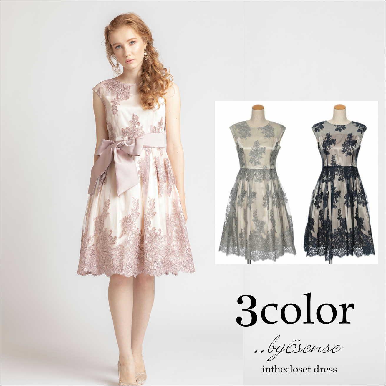 3color DorryDoll 花柄刺繍入りサッシュベルト付きチュールレースドレス