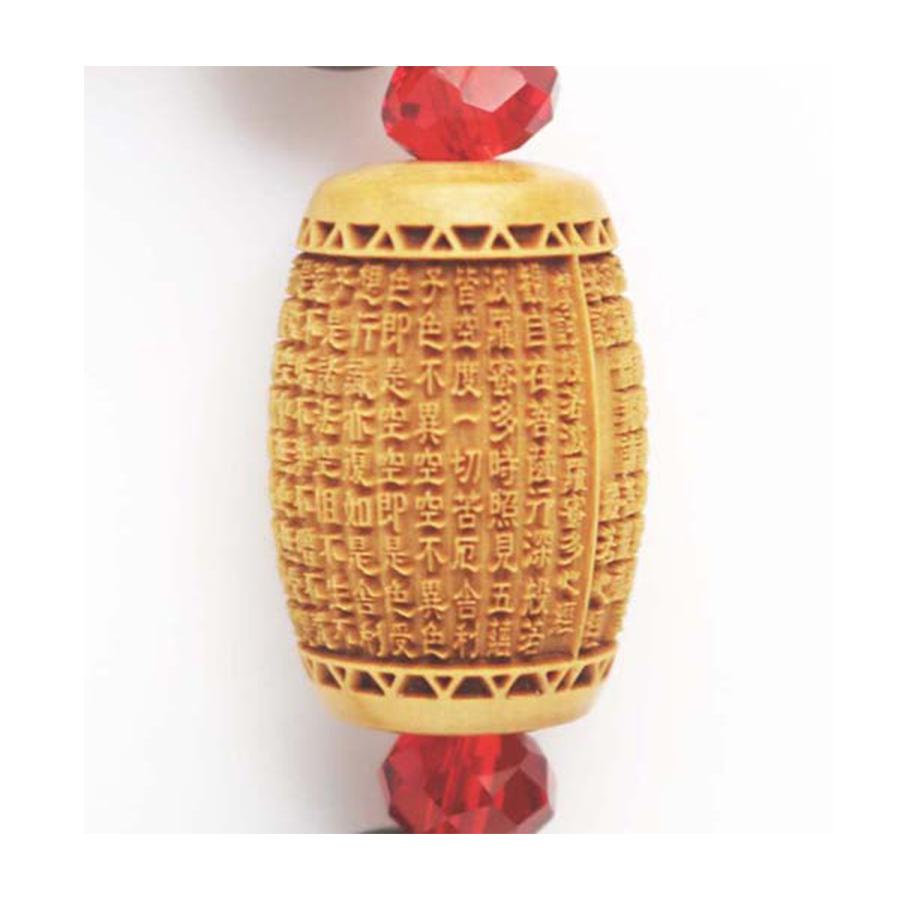 【般若心経】精緻な彫刻の お守りブレスレット オニキス・ルビーレッドストーン・柘植