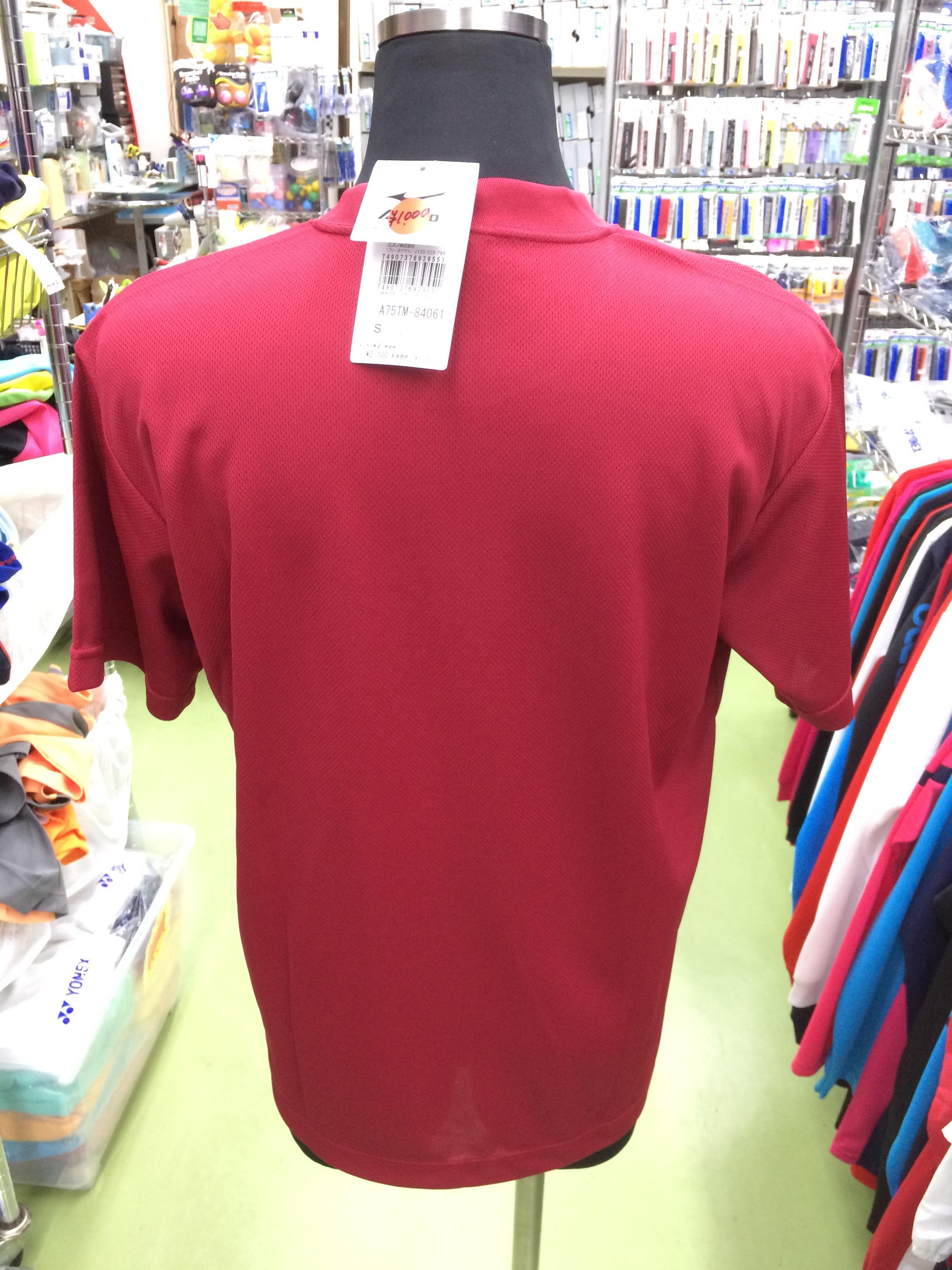 ミズノ Tシャツ A75T M-84061 - 画像2