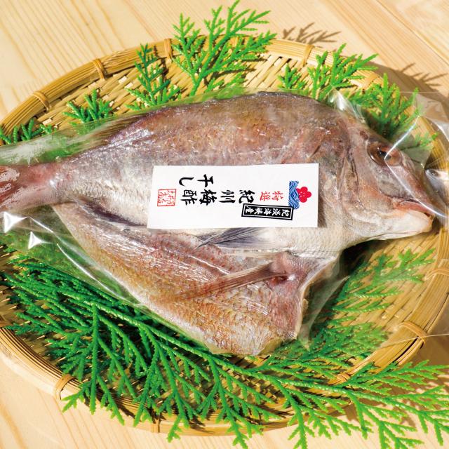 【特選】鯛(サイズ:中)の紀州梅酢干し 単品
