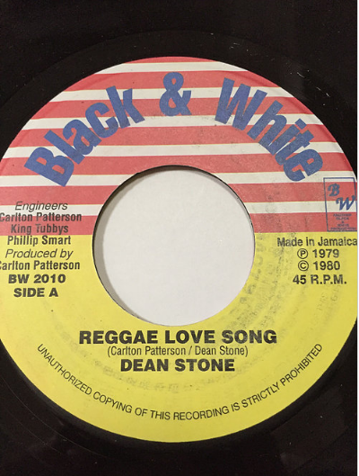 Dean Stone(ディーンストーン) - Reggae Love Song【7'】