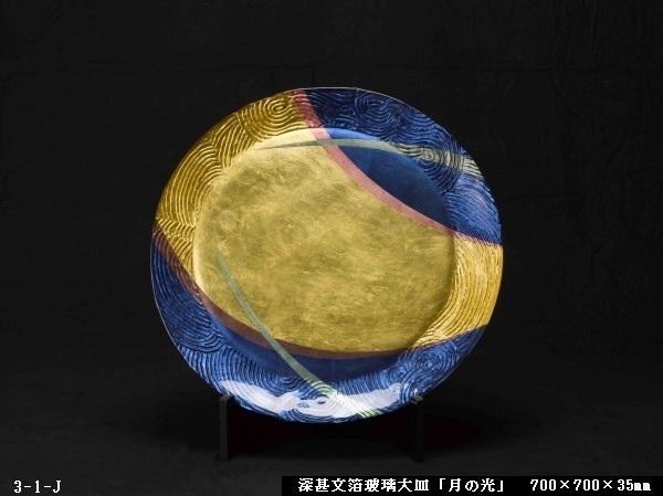 深甚文箔玻璃大皿「月の光」(700×700×35㎜)   3-1-J