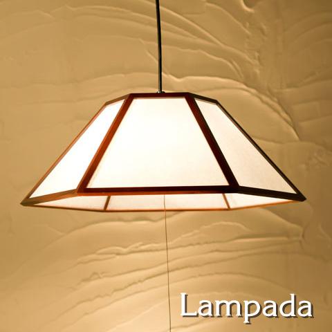 AP823 丹 tan  Lサイズ 3灯タイプ ペンダントライト
