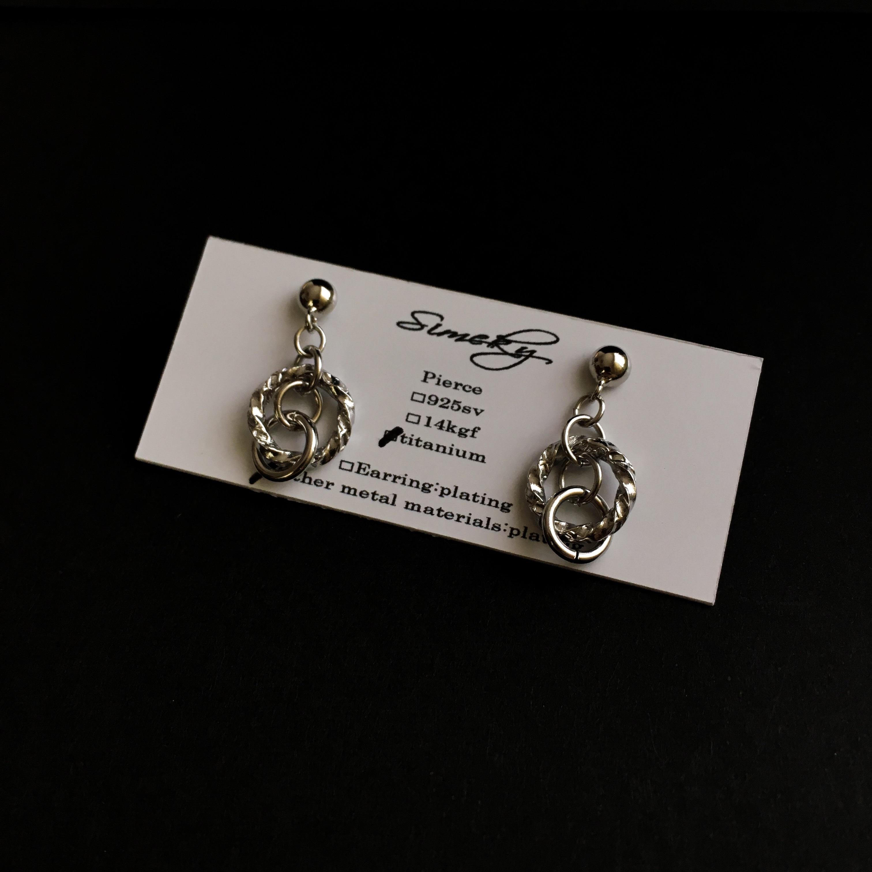 E-45 pierce/earring