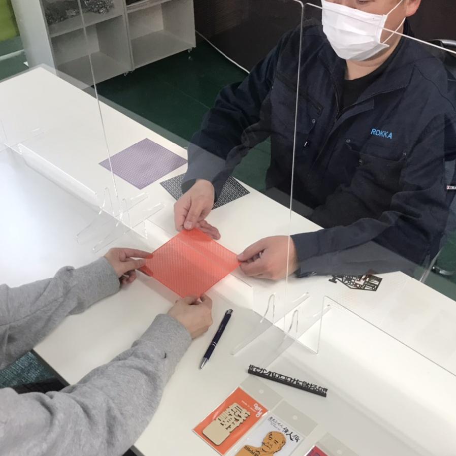 新型コロナウィルス・感染症飛沫対策アクリルパーテーション(小)