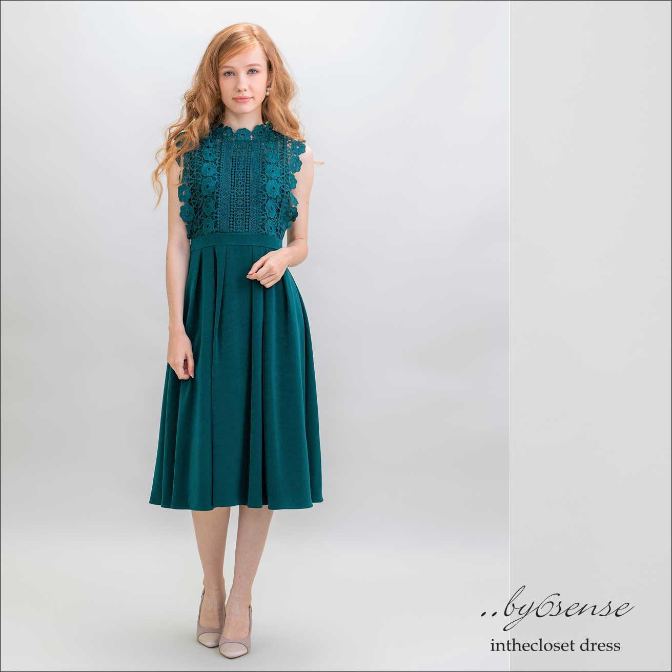 (グリーン)2colorリュクスブリュレ・ケミカルレース切替フレアーワンピースドレス【結婚式・披露宴・謝恩会 お呼ばれドレス】