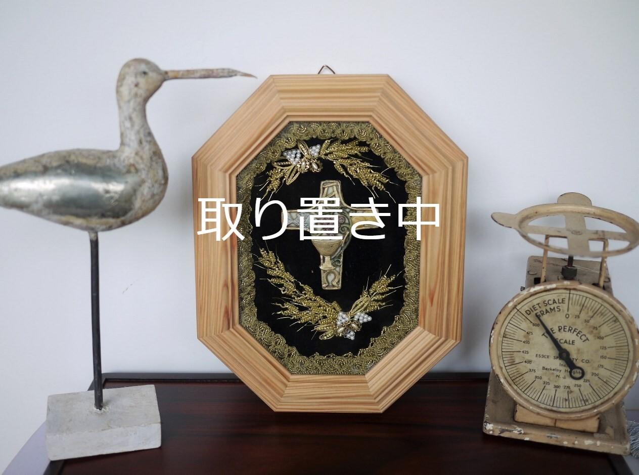 【商談中】八角形茶額 日々の糧 麦と十字架