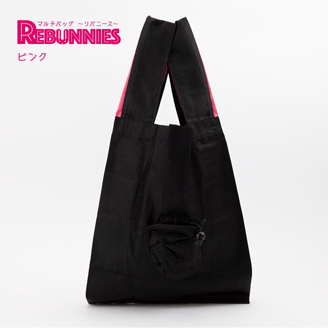 【再販】うさぎがウサギに変身するバッグ REBUNNIES(リバニース)ピンク