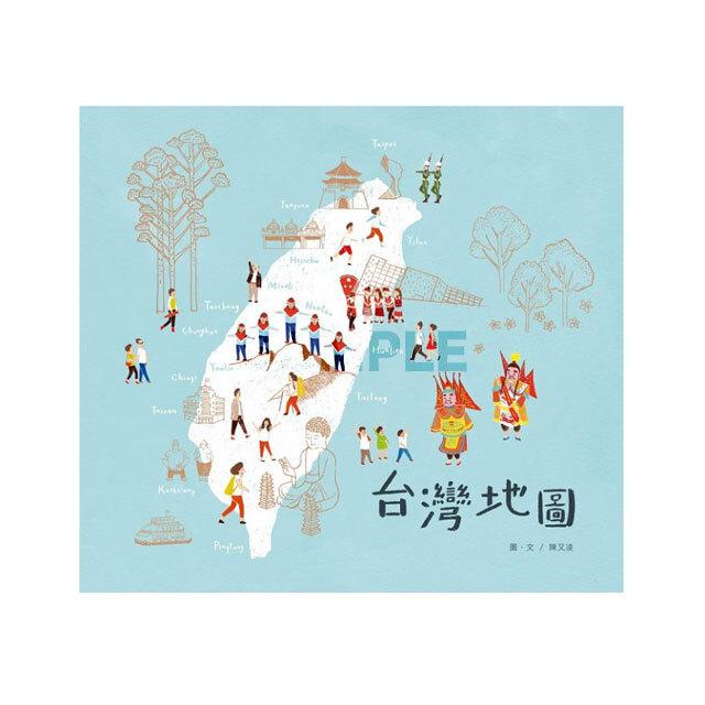 台湾本 絵本「台湾地図」