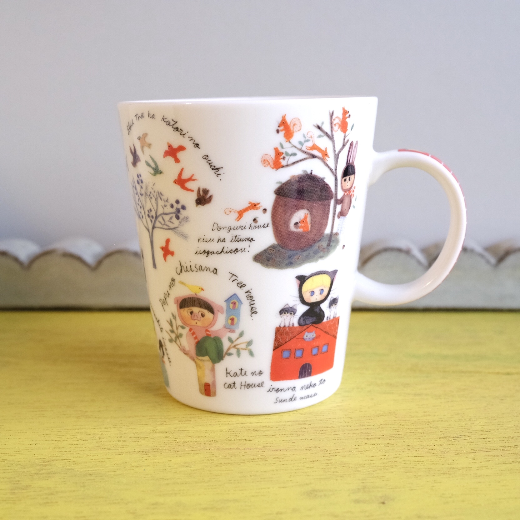 Ecoute! Funny mug no.105