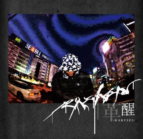 [CD] RAIZEN / 革醒 - KAKUSEI -