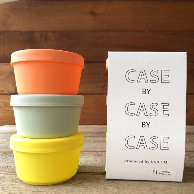 CASE BY CASE BY CASE 保存容器 お弁当箱 小物入れ タッパー (XS) Spica