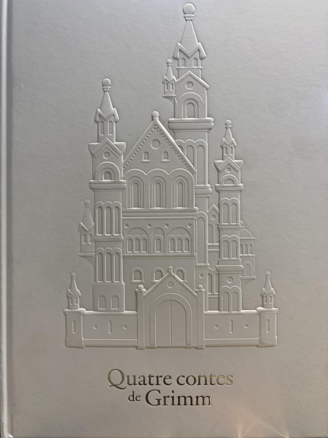 Quatre Contes de Grimm - van cleef & arpels 2018年カタログ