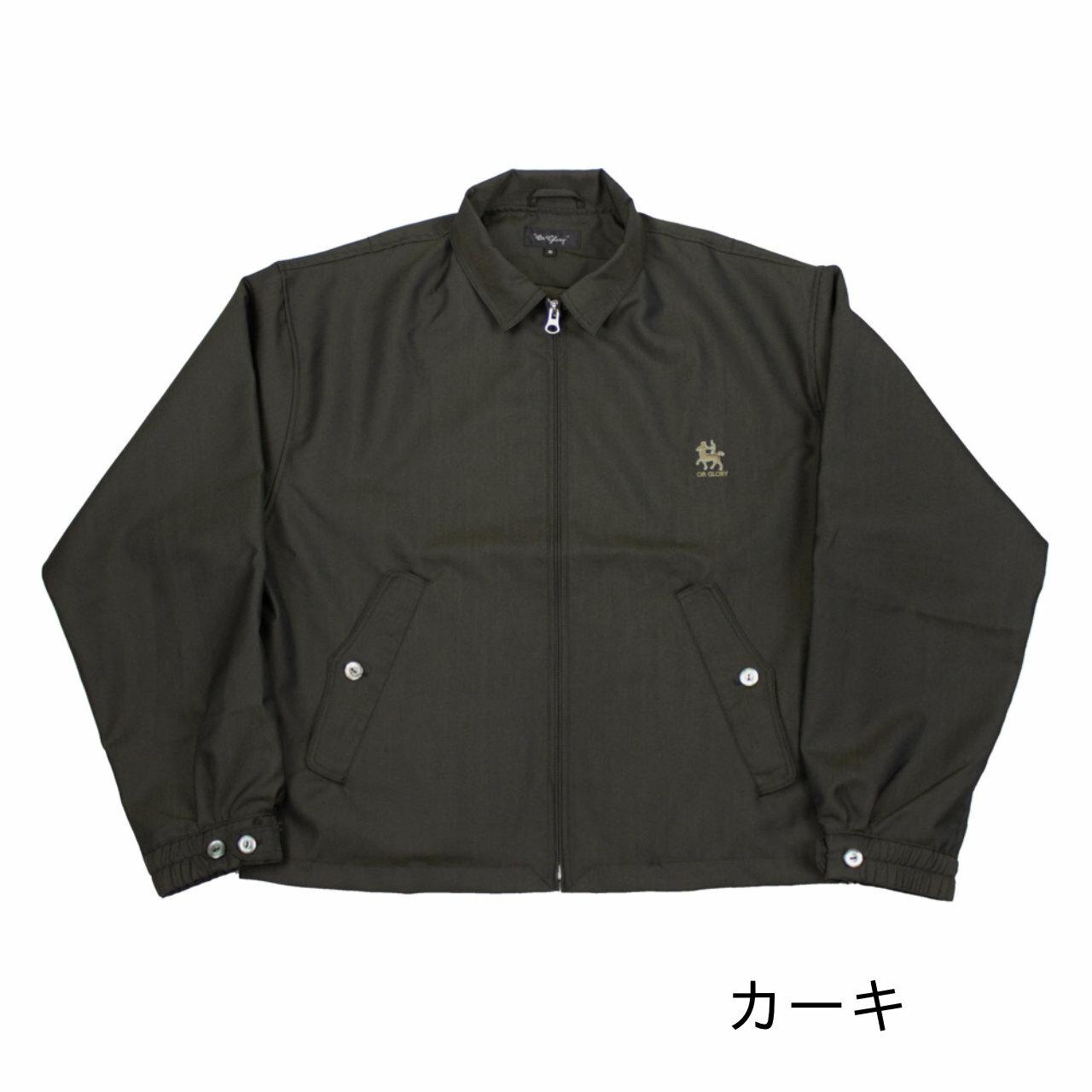 【Or Glory】 シャンブレー 50's ドリズラージャケット 〈Khaki〉