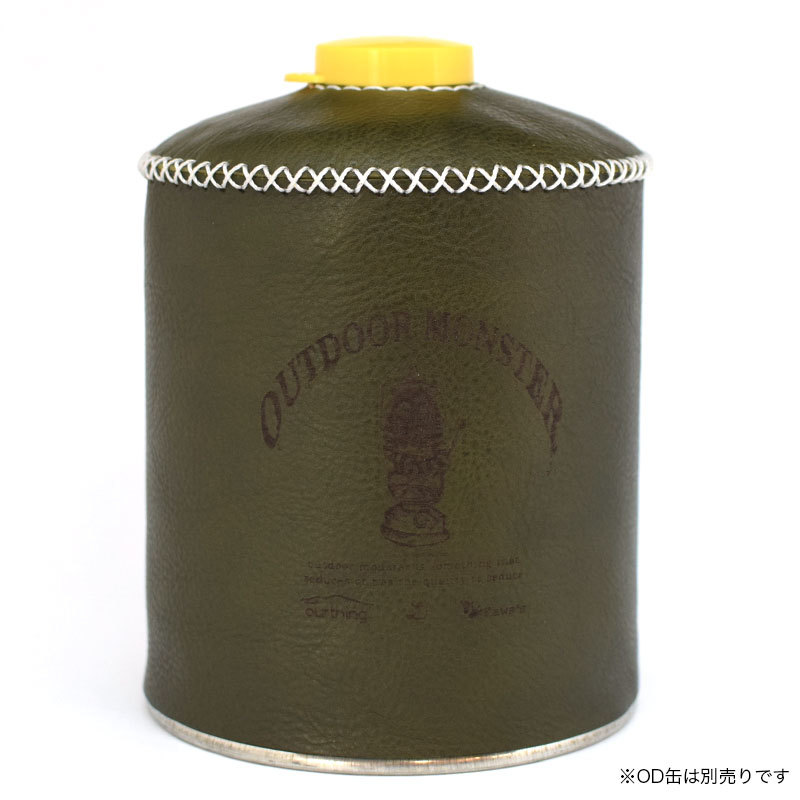 Lock×ourthing×kawa's(OUTDOOR MONSTER)OD缶カバー 500(オリーバ)