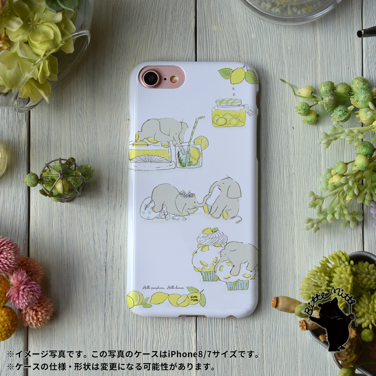 iphone8 ハードケース おしゃれ iphone8 ハードケース シンプル iphone7 ケース かわいい 象 レモン レモネード ゾウとレモン/Bitte Mitte!
