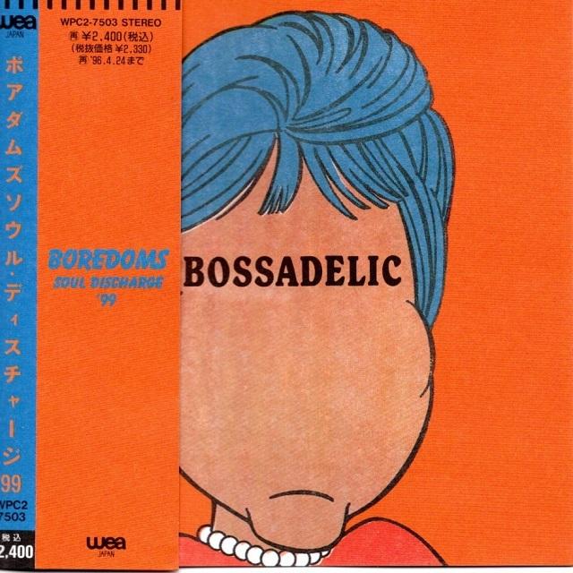 【CD・国内盤】ボアダムズ / ソウル・ディスチャージ 99