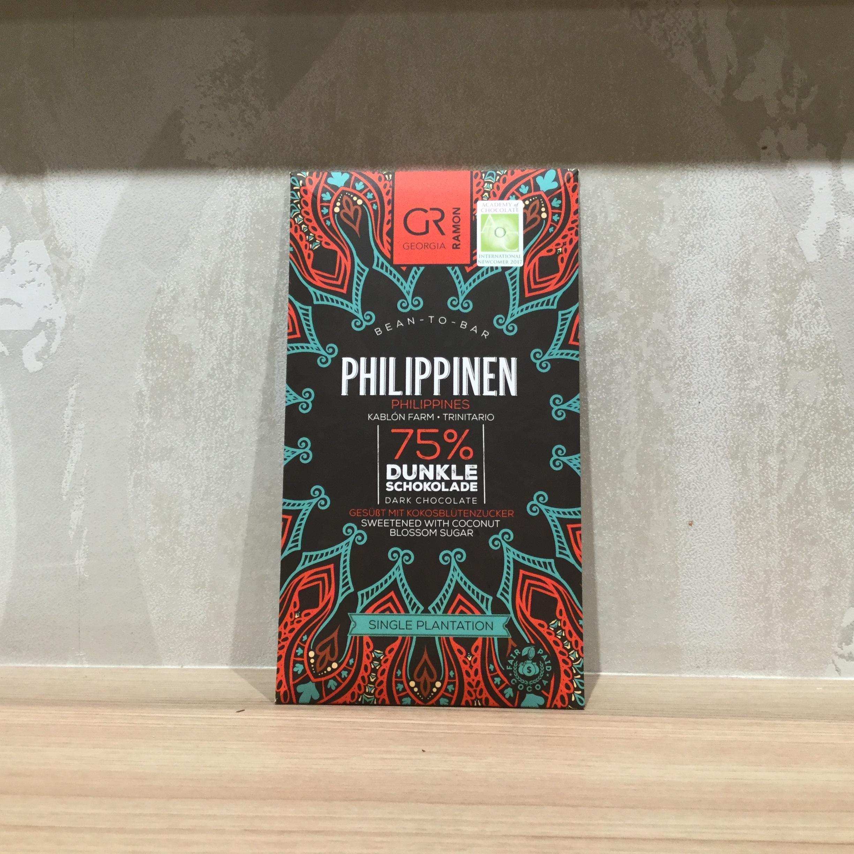 【Georgia Ramon/ジョージアラモン】75%フィリピン