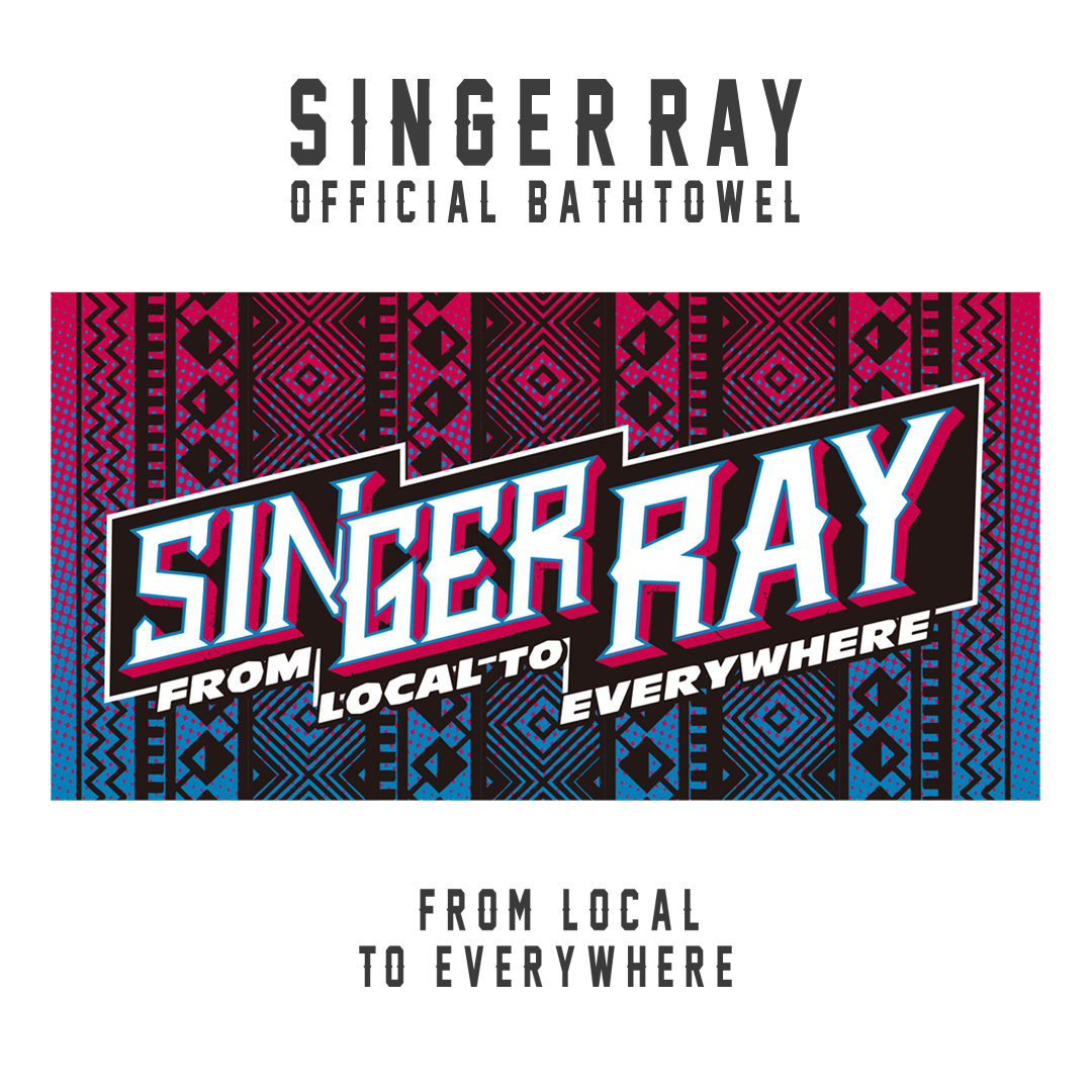 RAY OFFICIAL BATH TOWEL 2017(BLUE&RED)