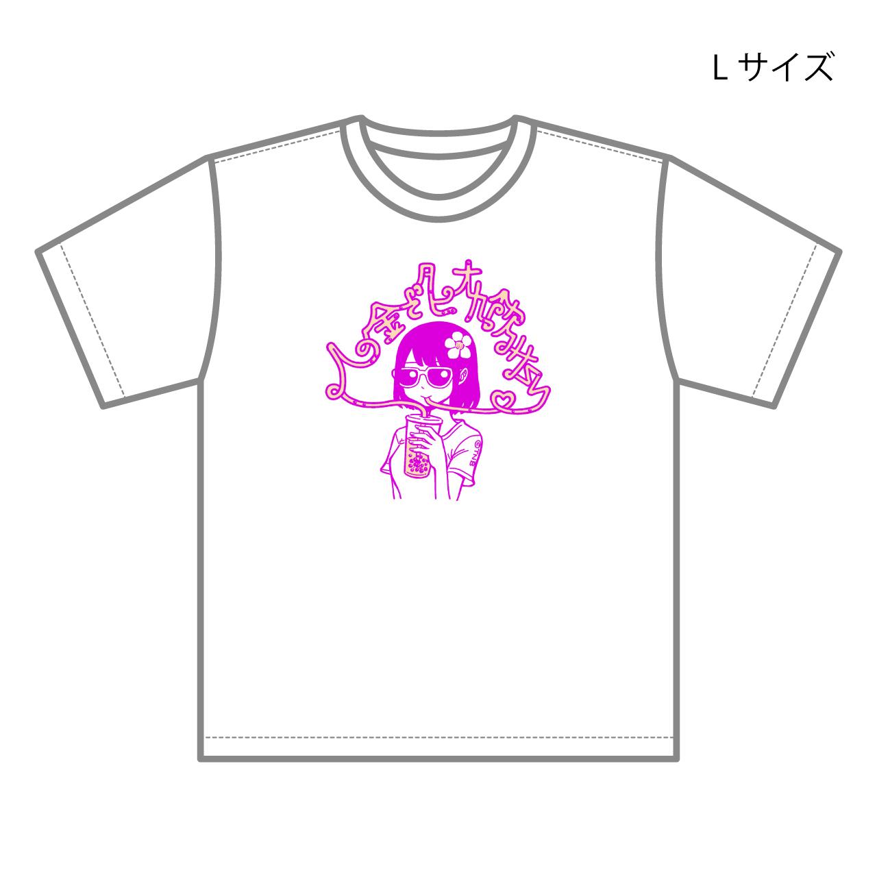 【数量限定】TOKYO TAPIOCA LAND 田辺洋一郎×劇場版ゴキゲン帝国/人の金でタピオカ飲みたいTシャツ/サイズL