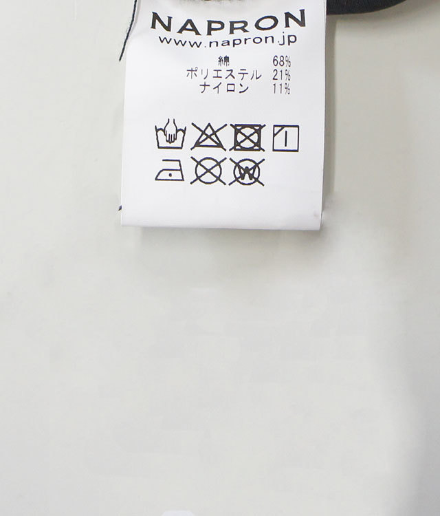 NAPRON ナプロン アノラックフードスモック  レディース パーカ パーカー 長袖 無地 春 秋 冬 通販 (品番np-tp05)