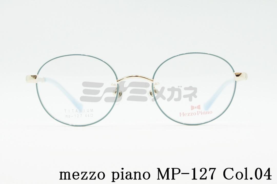 【正規品】Mezzo Piano(メゾピアノ)mp-127 Col.04 ボストンタイプ
