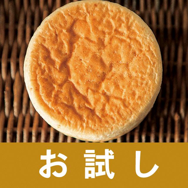 円パン倶楽部のパンとジャムのお試しセット