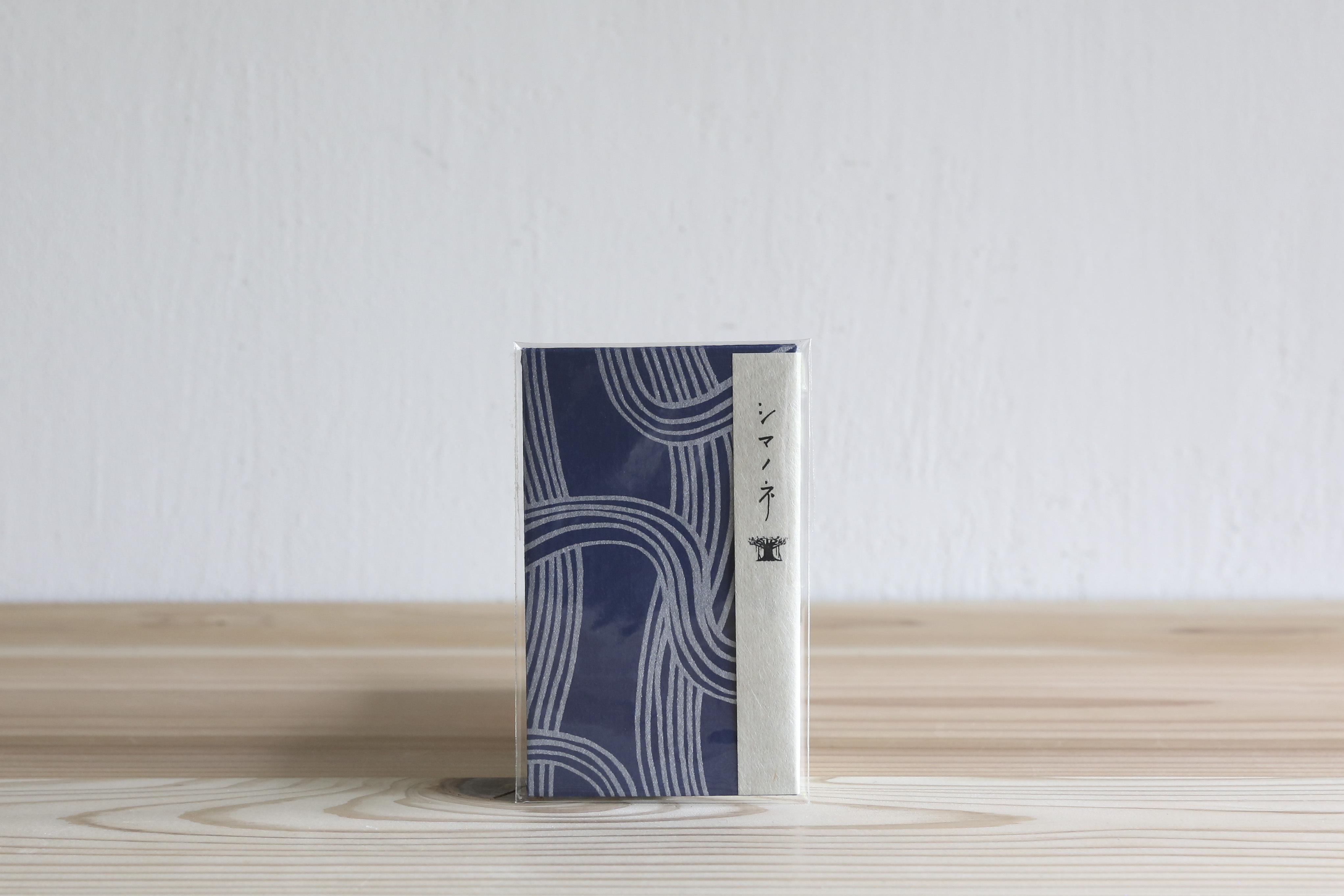 シマノネ・SU+ UMU ぽち袋
