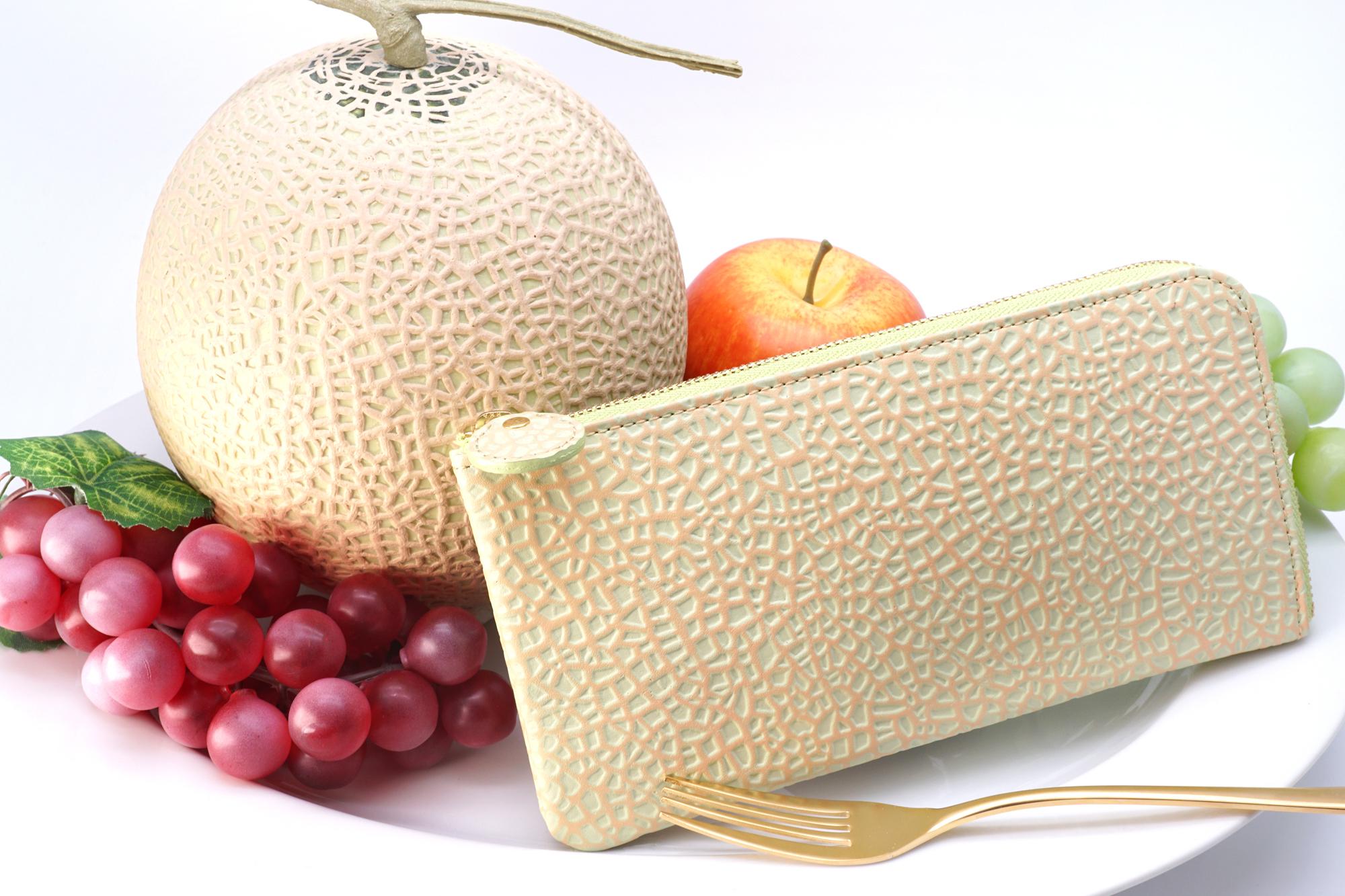 薄型軽量!クラウンメロンなL字ファスナー長財布(牛革製)/静岡クラウンメロンコラボ
