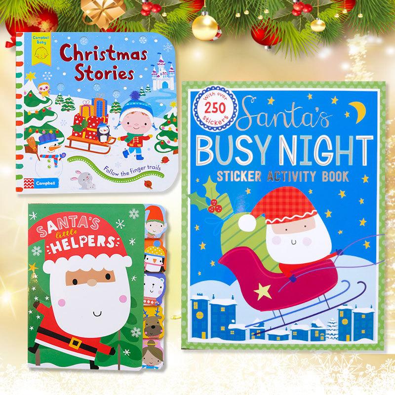「おうち英語でクリスマス!」ボードブックセット