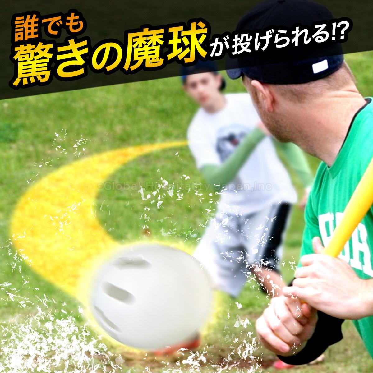 ウィッフルボール 2個 セット 袋入 WIFFLE Ball