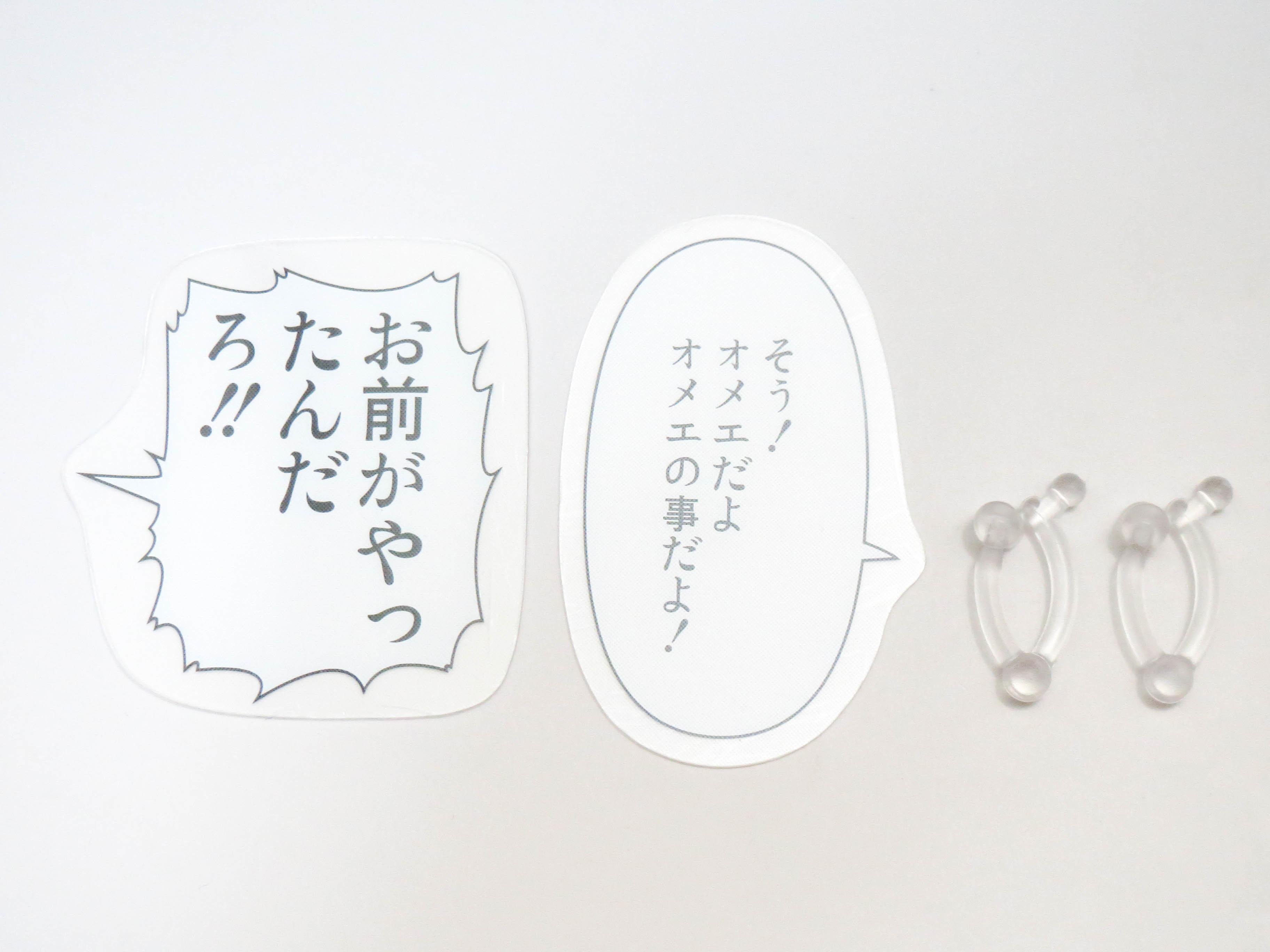 【SALE】【712】 ピピ美 手パーツ 吹き出しプレート ねんどろいど