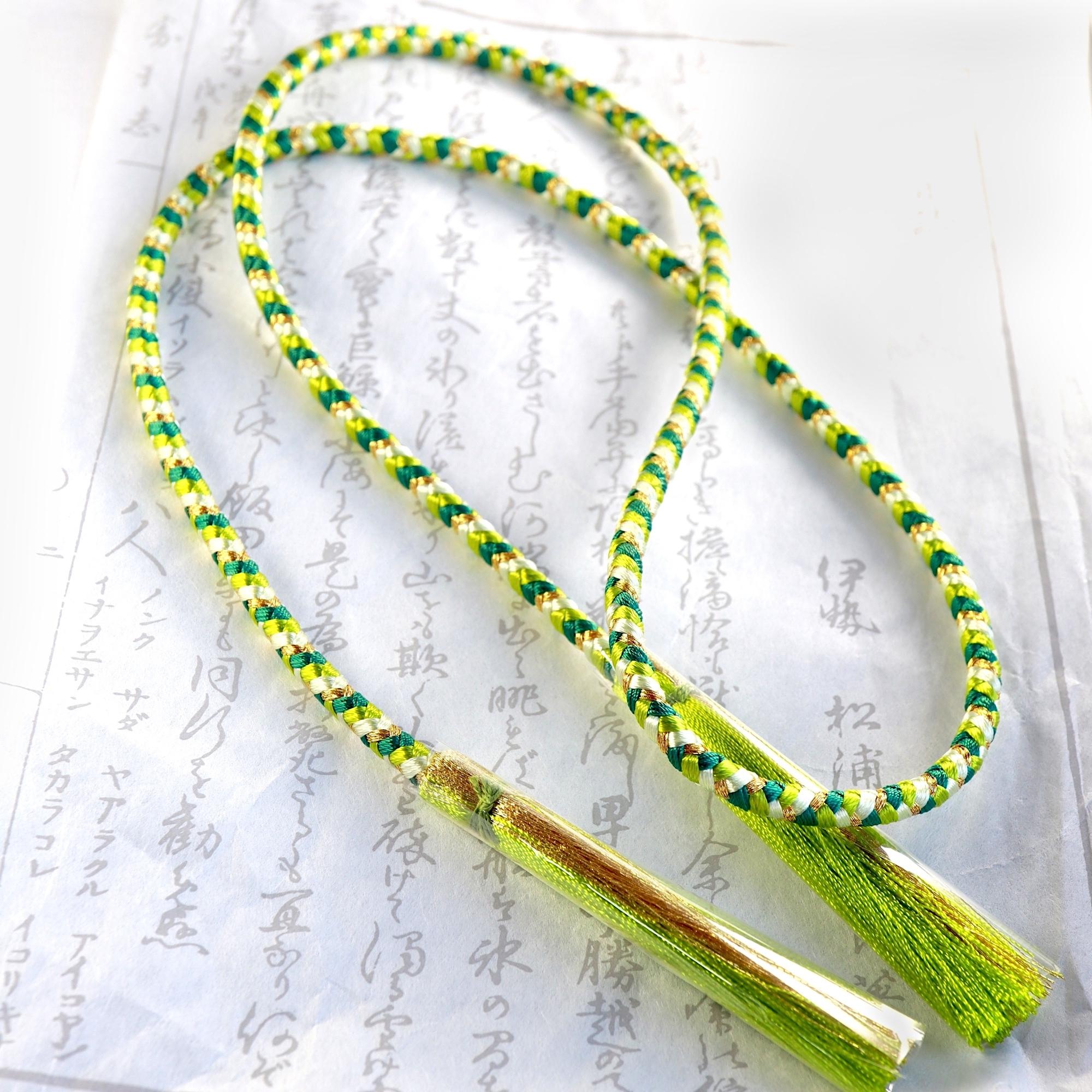 【組紐】グリーン 房付き飾り紐