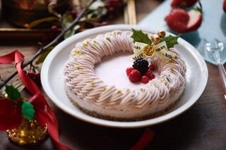 (12cm)ビーガンローストロベリーケーキ《卵・乳製品・小麦・白砂糖不使用 ヴィーガン&グルテンフリー 冷凍》