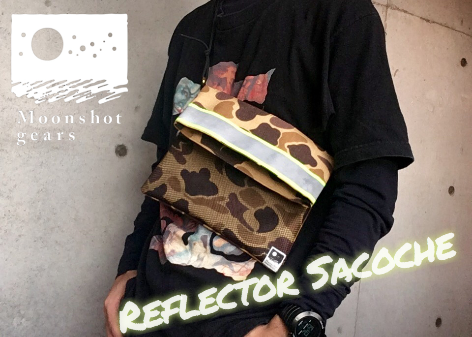 Reflector Sacoche