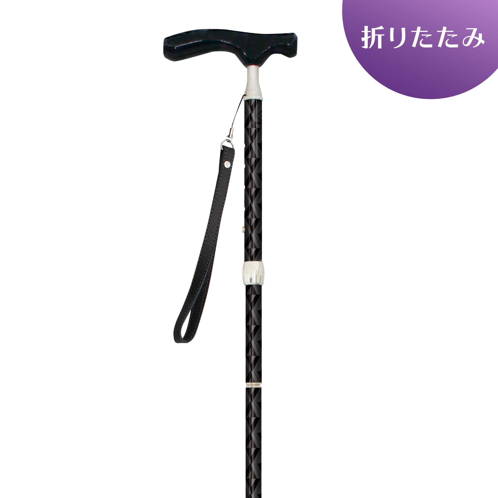 4段折畳式伸縮杖シナノ グランドカイノスBLACK 「アールデコブラック」