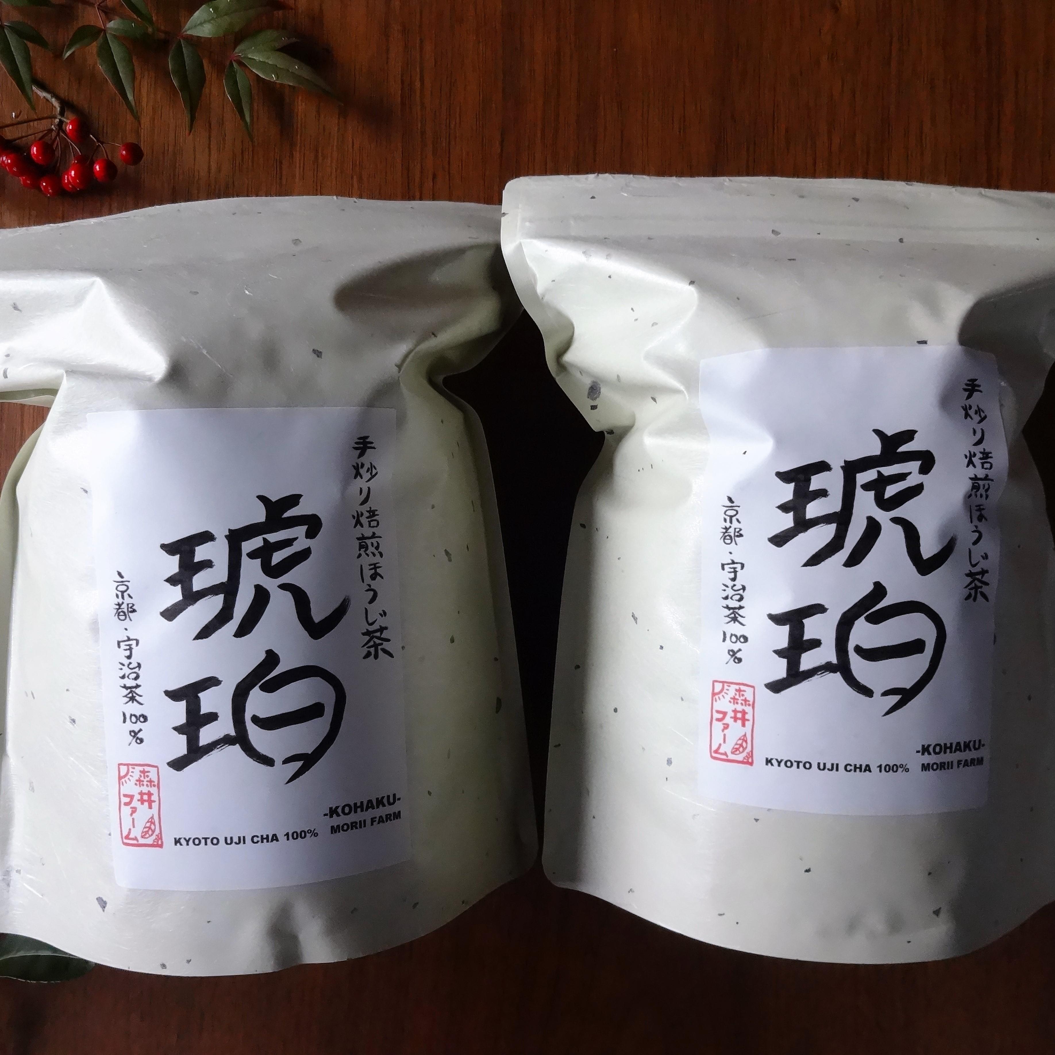 手炒りほうじ茶 琥珀(LLサイズ)