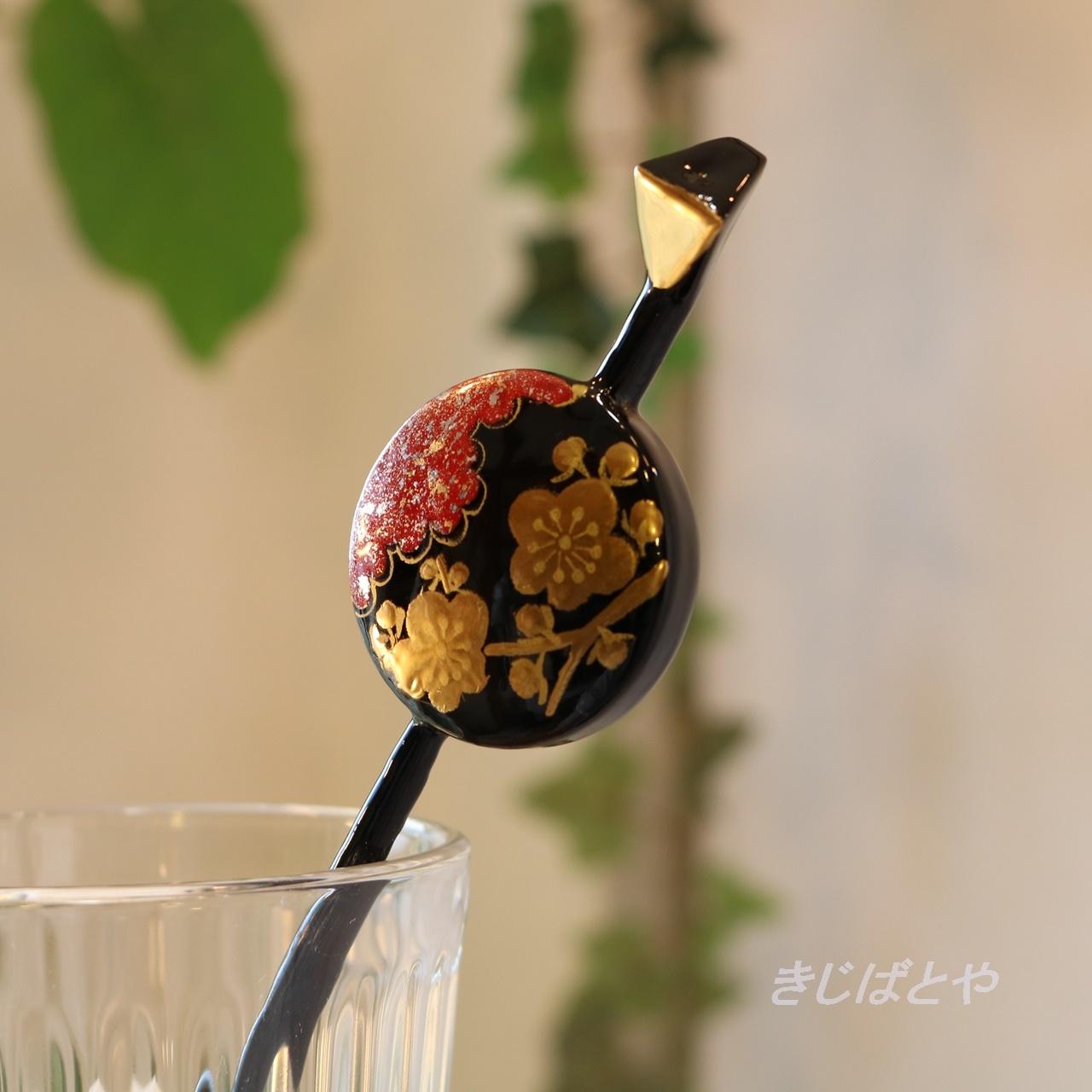 梅の平丸のかんざし 黒
