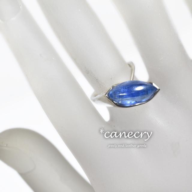 カイヤナイトのリング