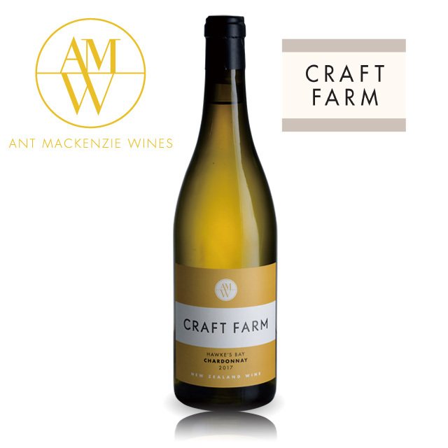 Craft Farm Home Vineyard Chardonnay 2016 / クラフトファーム ホームヴィンヤード シャルドネ