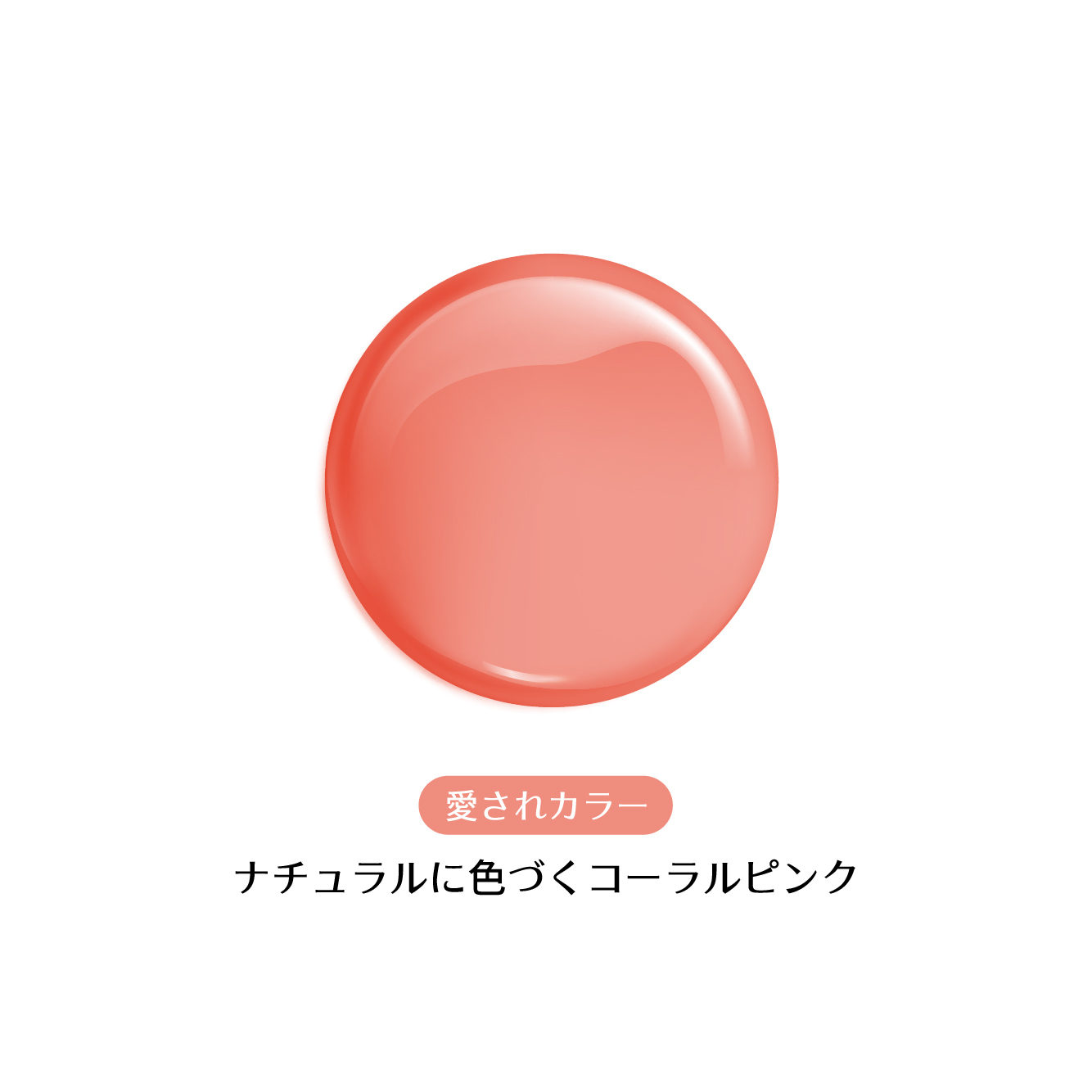 LIP TINT TEMPTATION  #01 A happy I - 画像3