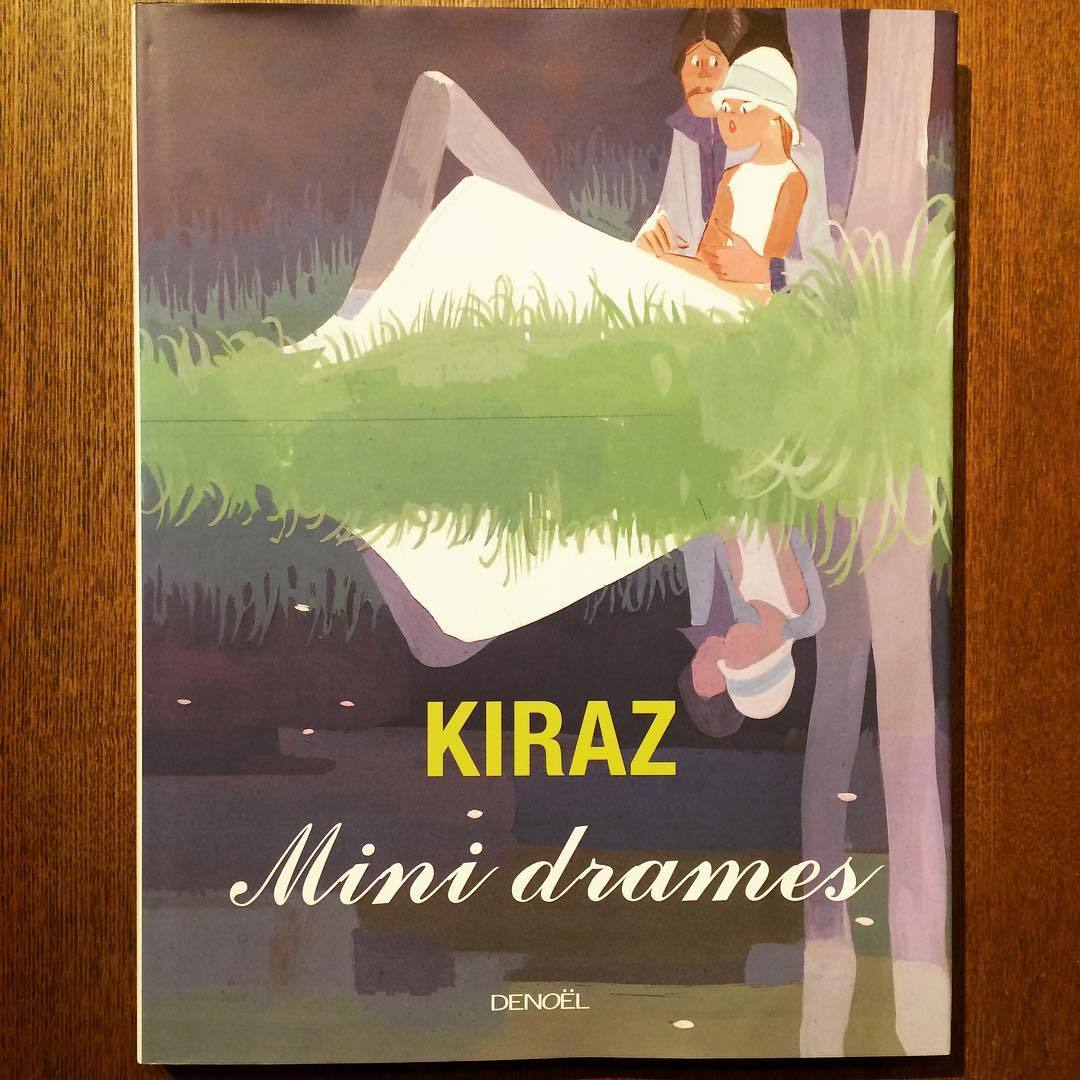 エドモンド・キラズ イラスト集「Mini drames/Kiraz」 - 画像1