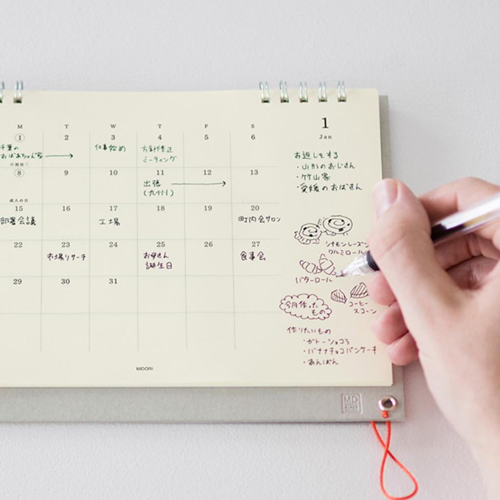 残りわずか【メール便可】2018年 MDカレンダー(卓上)