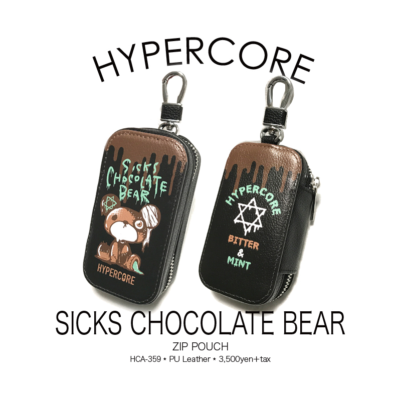 A-363 SICKS CHOCOLATE BEARカラビナポーチ