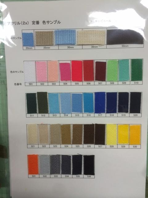 アクリル 杉綾織(綾テープ) 10mm幅 黒/全カラー 1mカット