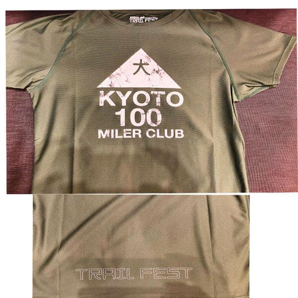 京都100マイラークラブ マイラーズ専用シャツ