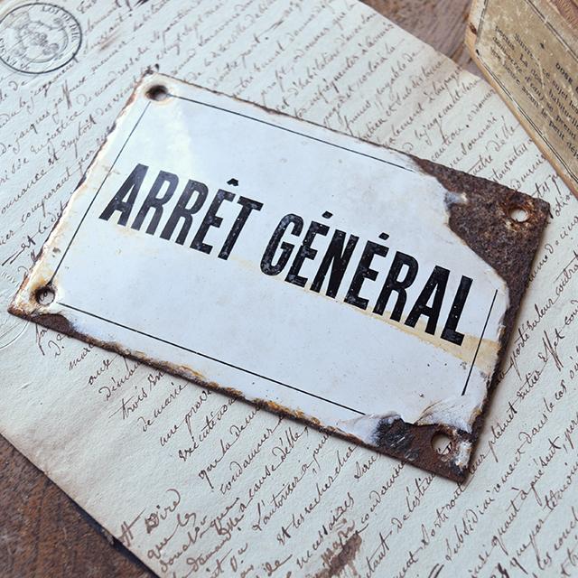 ホーロープレート ARRÊT GENERAL