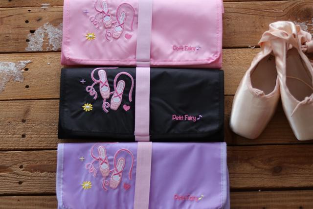 Petit Fairyフラップトウシューズケース