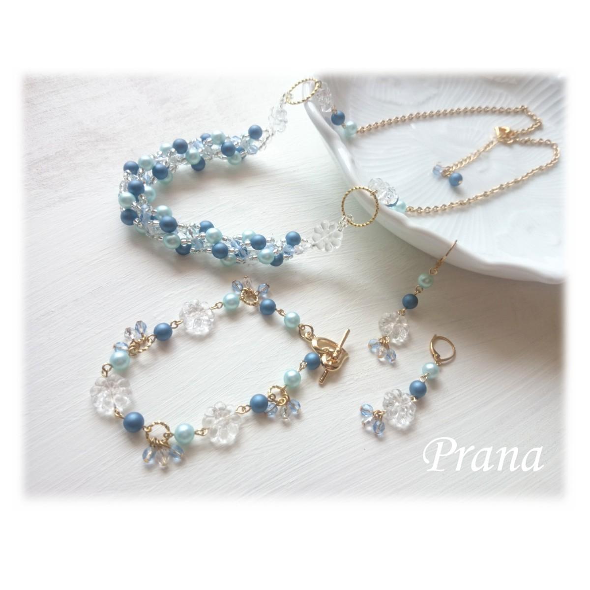 夏にぴったりの二色の青いパールに透明感が美しいチェコフラワービーズのロングネックレス・ブレス・ピアス 『mon favori (モンファヴォリ)』 デミパリュール (3商品セット)【金具変更可能】